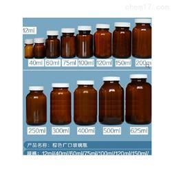 XU911-500ml棕色广口玻璃瓶