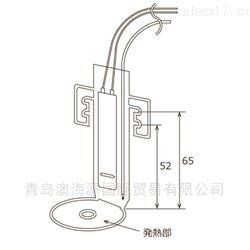 sakaguchi-dennetsu空气加热器MCA500N