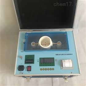 80KV智能绝缘油介电强度测量设备
