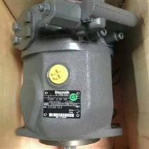 PV7-1A/16-20RE01MC0-16泵PV7系列的REXROTH叶片泵工作