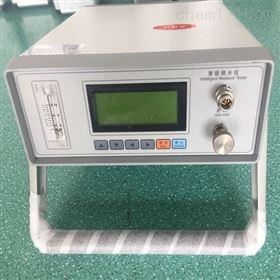 供应微机型SF6微水测量装置