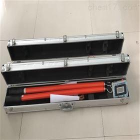 80KV高压无线核相仪/低价
