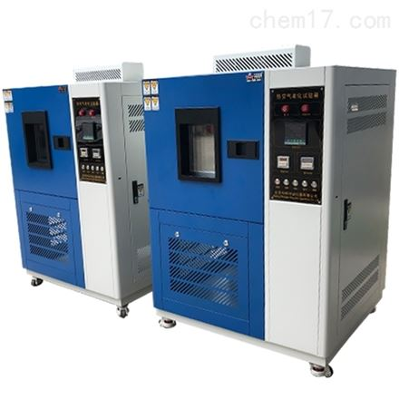 250℃高温老化试验箱/热空气老化箱