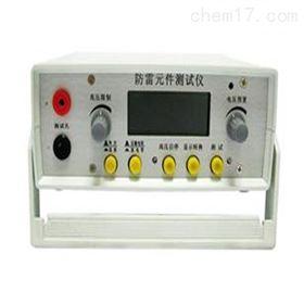 防雷元件测试仪/现货