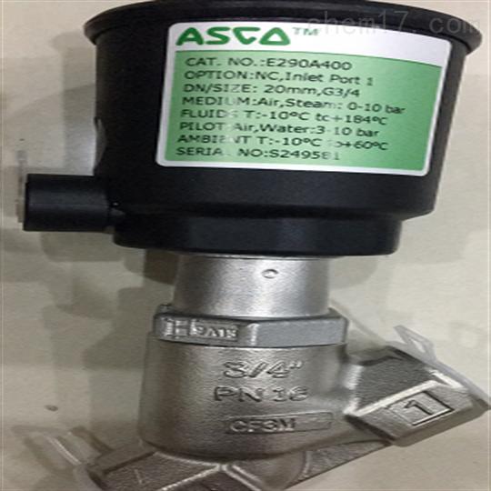 安装步骤ASCO世格的角座阀