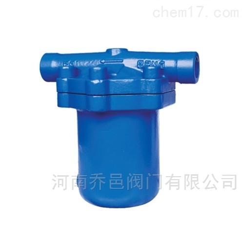高压倒置桶式蒸汽疏水阀