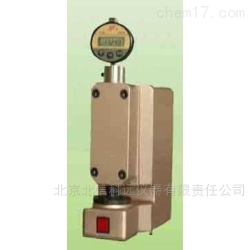 立式光学计 铝箔包装薄膜厚度光学测量仪 光学纸张厚度测量仪 圆柱球形线形物体厚度测量仪