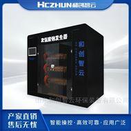 HCCL和创智云-次氯酸钠发生器厂家