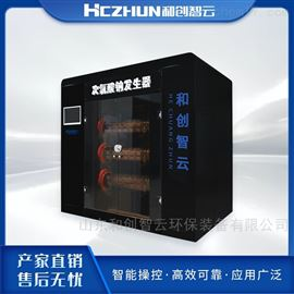 HCCL无隔膜电解法次氯酸钠发生器