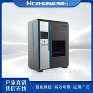 HCCL电解法次氯酸钠发生器厂家