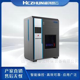 HCCL电解盐水次氯酸钠发生器厂家-水处理设备