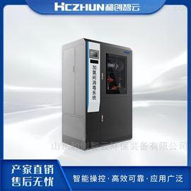 HCCL自来水厂设备次氯酸钠发生器