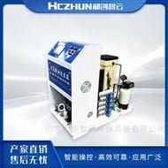 HCCL电解次氯酸钠发生器使用说明