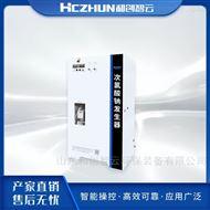 HCCL电解食盐水制备次氯酸钠发生器