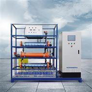 HCCL电解盐水次氯酸钠发生器选型