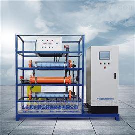 HCCL河南水厂电解法次氯酸钠发生器
