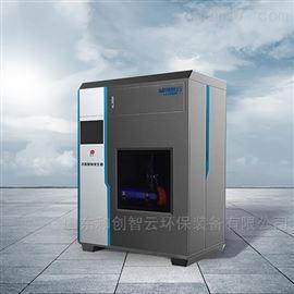 HCCL电解法次氯酸钠发生器200g污水处理设备