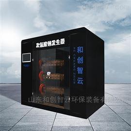 HCCL次氯酸钠发生器-电解法消毒设备生产厂家