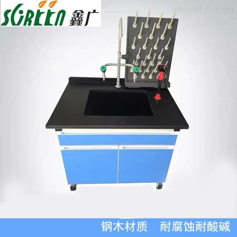 山东实验室水槽台,洗手台钢木实验台