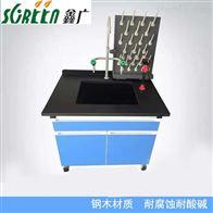 鑫广山东实验室水槽台,洗手台钢木实验台
