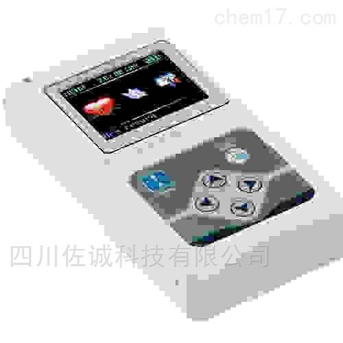 TLC9803 型动态心电图仪