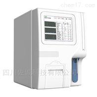 HA3100 全自动血液细胞分析仪
