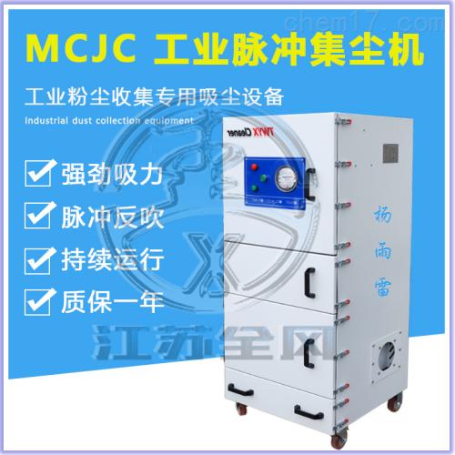 11kw工业脉冲吸尘器