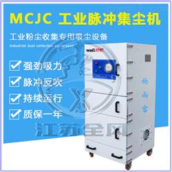 MCJC-11化工厂脉冲吸尘器11kw
