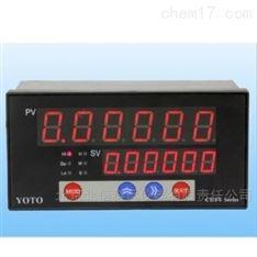 线速度长度显示控制仪 断电计数值记忆式线速度控制仪 上下限报警式线速度控制仪