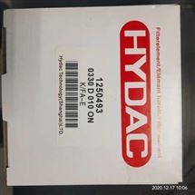 0330 D 010 ON德国贺德克HYDAC滤芯经销商