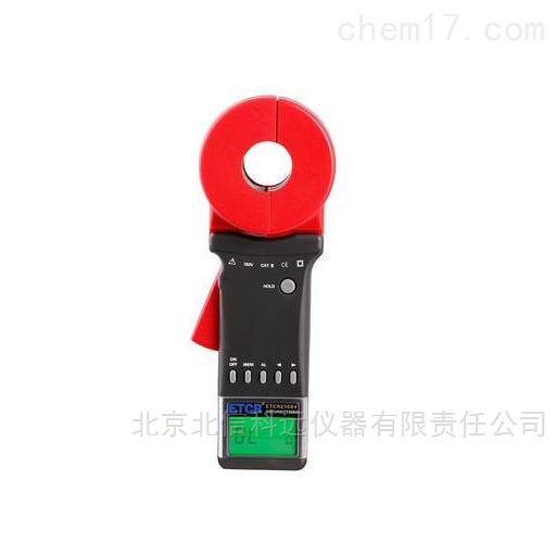 防爆型钳型接地电阻仪 长形钳口或圆形钳型接地电阻仪