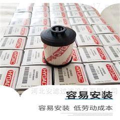 0110R020BN/HC供应主驱动齿轮油滤芯
