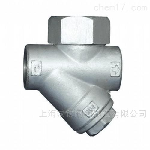 TD42热动力圆盘式Y型蒸汽疏水阀