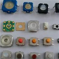 RA28Y 25S B100KViolet 电位器