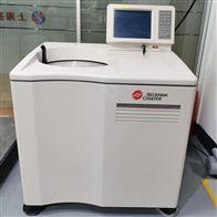 CP80NX二手超速离心机