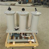 重庆通瑞YL-50润滑油小流量过滤加油车(3000L/H)