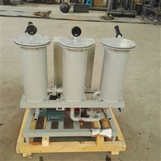 YL-50润滑油小流量过滤加油车(3000L/H)
