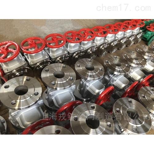 <strong>焊接式不锈钢隔膜阀</strong>
