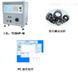 硅钢片磁性能测试系列铁芯变频磁性测试装置