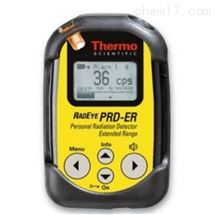 美国热电PRD-ER便携式γ辐射测量仪