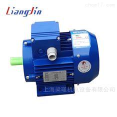 台州MS6324紫光三相异步电机
