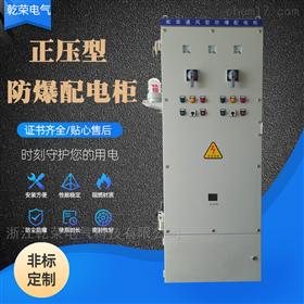 PXK正壓型防爆配電柜