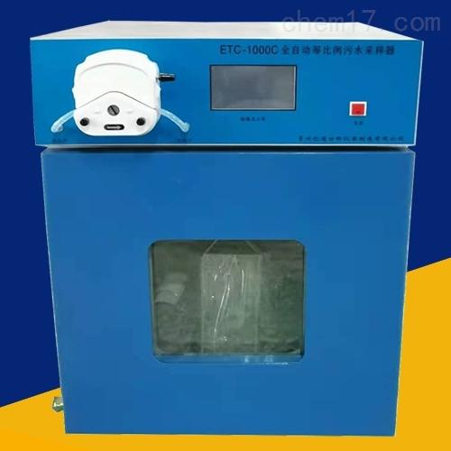 全自动水质自动采样器