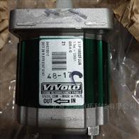 XOP0602ABBAvivoil 齿轮泵