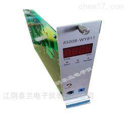 江阴泰兰8500B-WY811单通道轴向位移模块