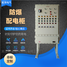 BXMDPLC防爆電控柜