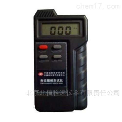 电磁辐射测试仪 高频电磁辐射检测仪 电磁辐射测量仪