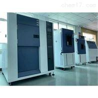 山东省济南市高低温冲击实验机设备厂家