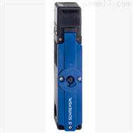 AZM201B-ST2-T-1P2PW德国SCHMERSAL电磁安全锁