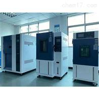 浙江省嘉兴市中国台湾可程式恒温恒湿试验箱厂家